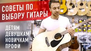 <b>Электроакустические гитары EPIPHONE</b> купить в интернет ...