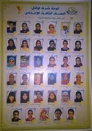 ننشر صور أوائل الشهادة الإعدادية بالجيزة.. 71 طالبا حصلوا على الدرجات  النهائية - اليوم السابع