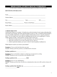 High School Student Resume Worksheet Pdf Resume Secondary School