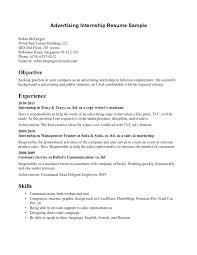 College Internship Resume Sample Internship Resume For College ...