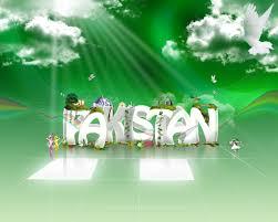 Pakistan Independence Day Wallpapers Freelance Developer Blog