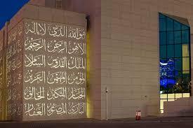Light Transmitting Concrete Unique Light Transmitting Concrete Makes Abu Dhabis Gorgeous Al