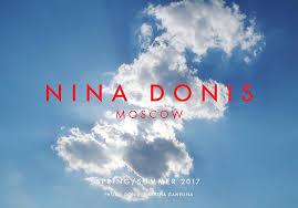 SPRING/SUMMER 2017 LOOKBOOK - NINA DONIS