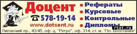 Куплю готовую дипломную работу в Прокопьевске Купить курсовую по  Куплю готовую дипломную работу в Прокопьевске Дипломные работы на заказ стоимость в Саранске