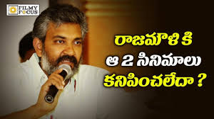 ss rajamouli severely trolled on social a for ignoring arjun reddy and fidaa