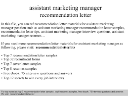 Assistant Marketing Manager Cover Letter Assistant Marketing Manager Recommendation Letter