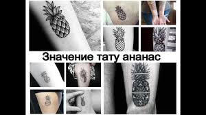 Tattoos фото