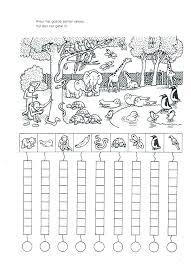 Handwriting Activities For Kindergarten Handwriting Practice For