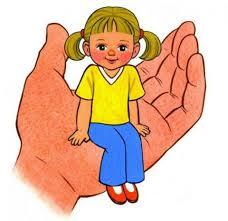 Картинки по запросу діти і батьки