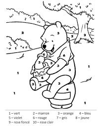 Magique Winnie L Ourson Coloriage Magique Coloriages Pour Enfants