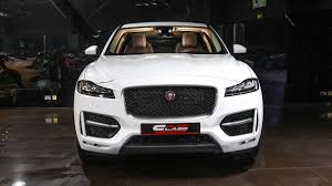 Request a dealer quote or view used cars at msn autos. Alain Class Motors Jaguar F Pace R Sport