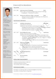 Cv Format Job Application Filename Hello Marathi