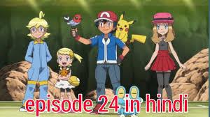 POKEMON XY EPISODE 24 IN HINDI - YouTube | Pokemon, Hình ảnh, Youtube
