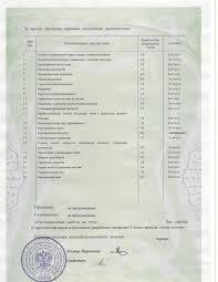 Красный диплом условия украина Если у Вас есть скан или фотография оригинального доку красный диплом условия украина как и присланный Вами образец