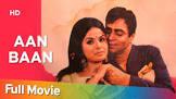Rajendra Kumar Aan Baan Movie