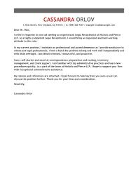 33 Cover Letter Legal Job Legal Receptionist Cover Letter