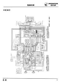 honda cb 500 1979 wiring diagram honda discover your wiring cb750 wiring diagram
