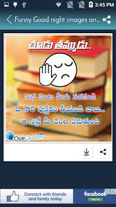 funny good night images and es in telugu