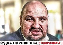 Розенблат был лишь инструментом Порошенко и Луценко. Он просто выполнял заказ, - Лещенко - Цензор.НЕТ 6614