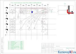 Курсовое проектирование схемы электроснабжения насосной станции Чертеж Однолинейная электрическая схема питающей сети Чертеж План расположения электросилового оборудования