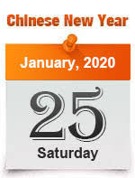 Chinese Calendar January 2020 Chinese New Year 2020 Dates January 25 Cny Calendar 1930