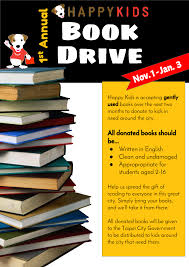 and we will make sure the books get where they need to go thank you for your support if you have any questions please contact mr yen or mr brunken