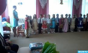 Сценарий выпускного праздника для подготовительной группы Золушка  Сценарий выпускного праздника для подготовительной группы Золушка идет в школу