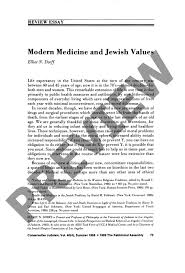 modern medicine and jewish values review essay the rabbinical modern medicine and jewish values review essay