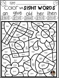 Sight Word Color Worksheets Kenkowomaninfo