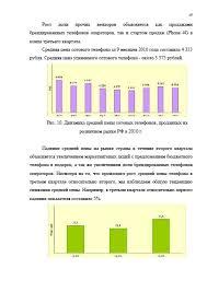 Декан НН Отчет по преддипломной практике в ООО Центр   Отчет по преддипломной практике в ООО Центр Дистрибьюции Страница 19