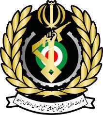 وزارة الدفاع وإسناد القوات المسلحة (إيران) - ويكيبيديا