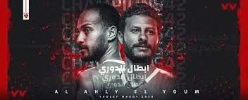 الاهلى اليوم - الاهلى اليوم updated their cover photo.
