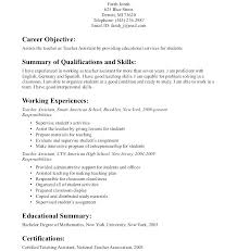 Interior Design Resume Templates Awesome Interior Design Resume Objective Examples Arhan