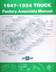 1947 1954 chevrolet pickup truck assembly manual reprint