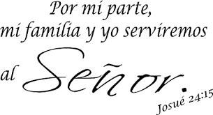 <b>Josué 24:15</b> Vinilo Pared Arte, Por Mi Parte, Mi ... - Amazon.com
