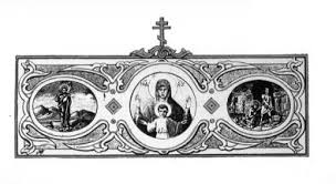 Αποτέλεσμα εικόνας για βυζαντινο σχεδιο