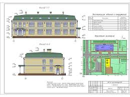 Готовые курсовые проекты по архитектуре Скачать курсовой проект   Курсовые проекты по архитектуре на заказ