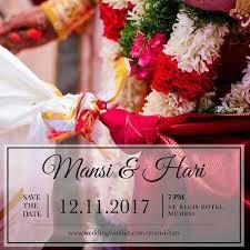 Online Wedding Invitation E Invites Video Invites Gifs