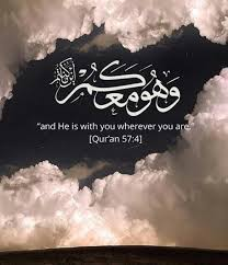Quran Quotes Stunning 48 Beautiful Quran Quotes Verses Surah [WITH PICTURES]