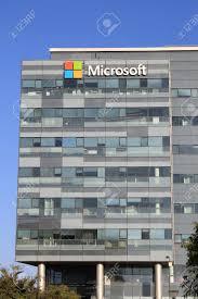 microsoft office company. HERZLIYA, ISRAEL - AUGUST 31, 2015: Microsoft Corporation Office Building Facade With Logo Company E