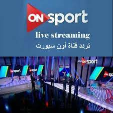 تردد قناة اون تايم سبورت on time sport الجديد 2021 لأقوى محتوى رياضي - خبر  صح