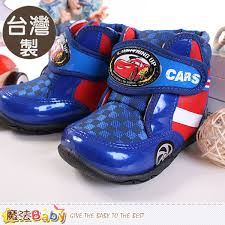 get ations magic baby made in taiwan lightning mcqueen disney genuine children s shoes boots boys sh9210