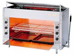 Salamander Kitchen Appliance Rinnai Gas Salamander Tien Tien Kitchen Equipment Refrigeration
