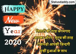 shayari 2020 in hindi stati di whatsapp