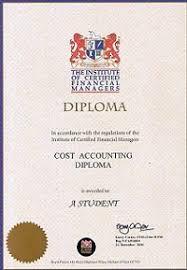 icfm dipca Учет затрат и себестоимости продукции Агентство по МСФО icfm dipca международный диплом по программе Учет затрат и себестоимости продукции