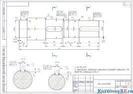 Курсовая разработка привода с мощностью кВт  все чертежи