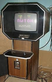 Игровые автоматы 90 х