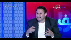 الحريف - رضا عبد العال : لو كنت بلعب بجانب حسام عاشور كنت هبقى نجم النجوم  وأفضل لاعب في مصر - YouTube