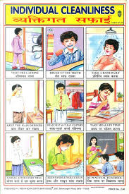Cleanliness Chart For School Individual Cleanliness One Of A Collection Of Indian Schoo