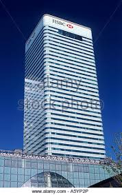norman foster office. hsbc tower architect foster and partners canary wharf london docklands norman office